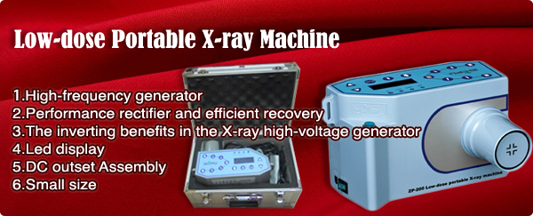Low-dose Portable X-ray Machine